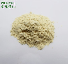Factory supply high quality Citrus aurantium extarct powder with Hesperidin 92%