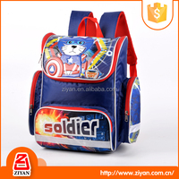 Side panel styling bule and red square back pack school bag for kids boy