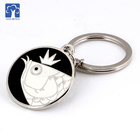 Wholesale cheap custom enamel round hotel keychain
