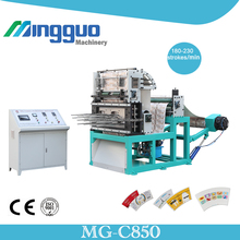 paper cup printing and punching machine