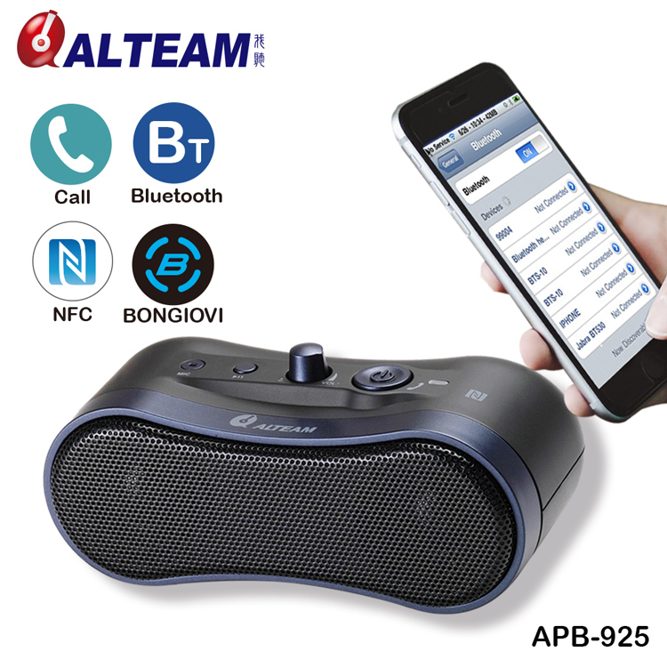 Rechargeable indoor outdoor small pill subwoofer portable bluetooth speaker