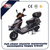 Wholesale Electro Bike Motorcycle For Adults For Sale