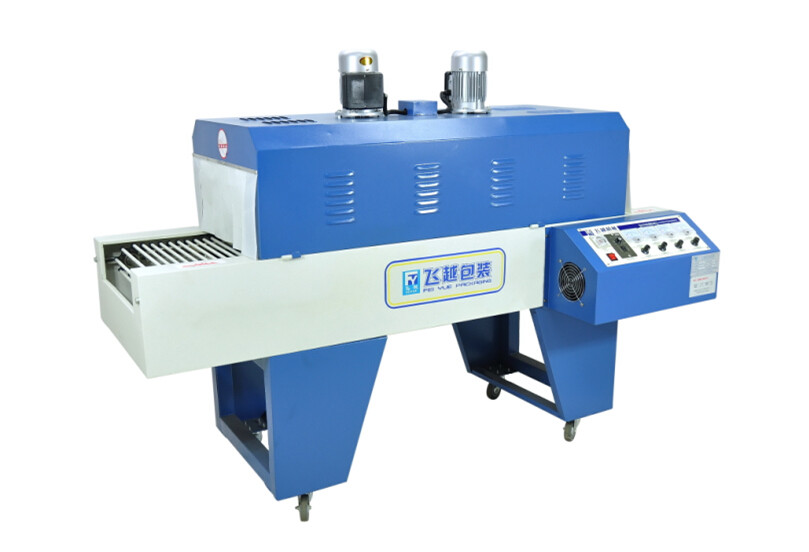 Good quality automatic L bar shrinking wrapping machine