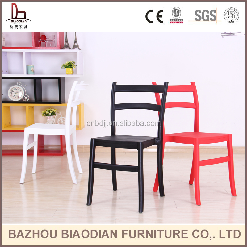 Furniture outdoor, home office restaurant furniture sex chair modern bedroom furniture plastic chair