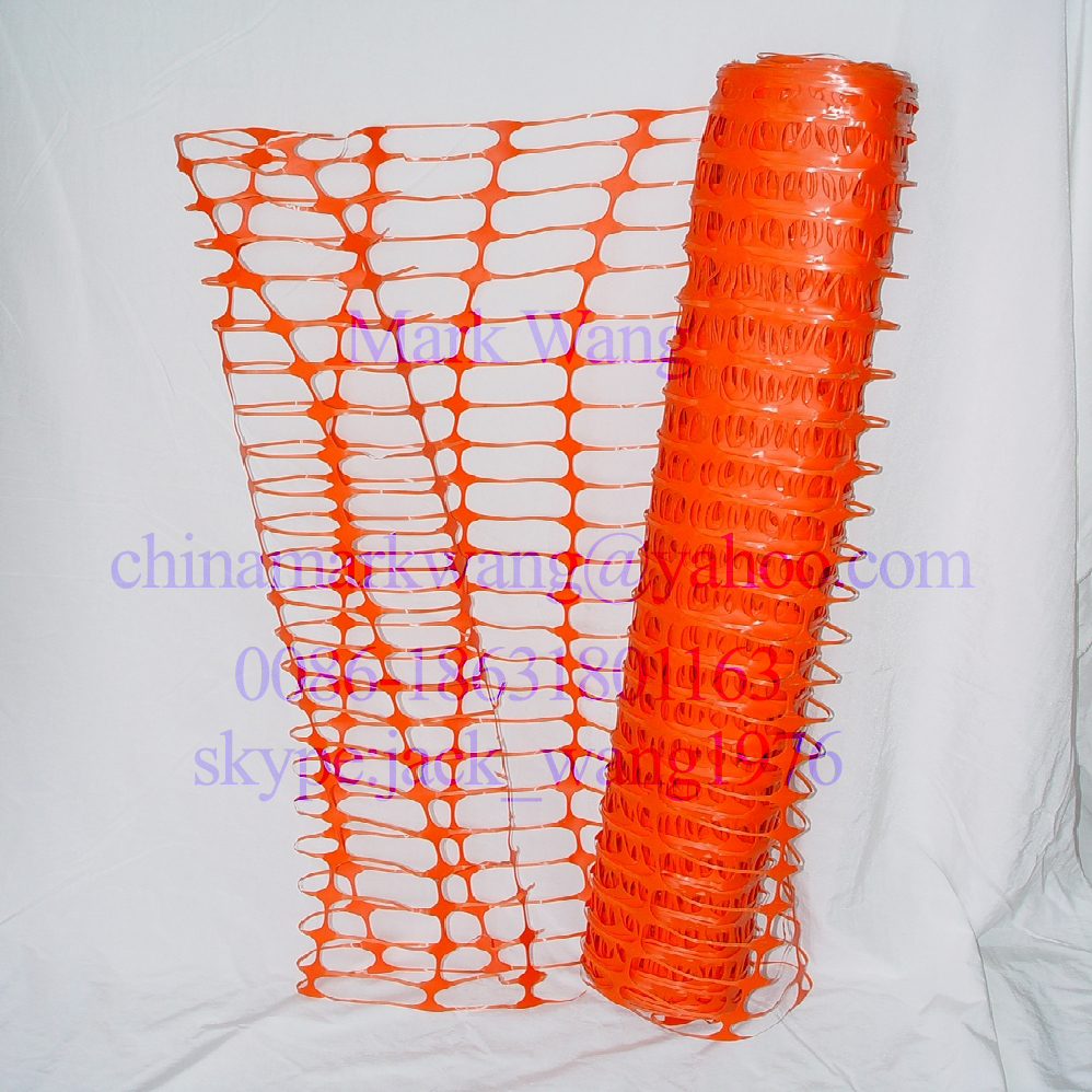 orange color extruded plastic safety <strong>net</strong>