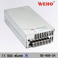 Best price 600W 24V power supply switching ac to dc power supply