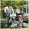 2017 new design brushless motor folding electric bicycle/ electric pocket bike/ ebike