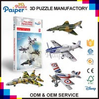 Best selling items Game educational diy toy 3d puzzle airplane model, super paper 3d foam puzzle game for children