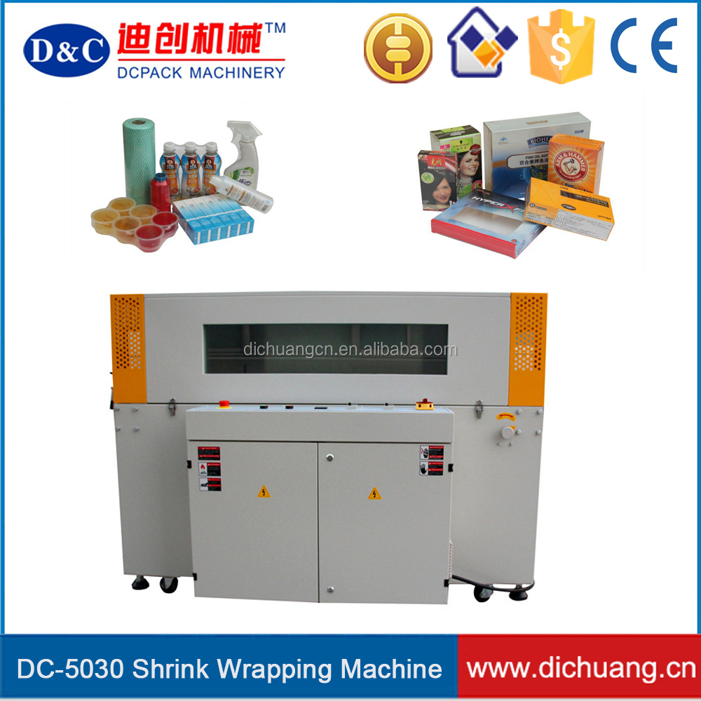 DC-5030 Constant temperature heat shrink tunnel wrapping machine