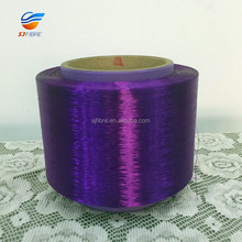 Polyester dope dyed FDY filament yarn for Knitting fabric