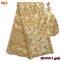 Embroidery African Gold Cord Lace With Beads SR1010