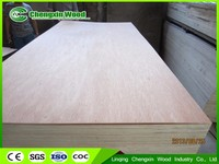 good quality lower price commercial plywood
