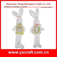 Easter decoration (ZY13L881-1-2 58CM) bunny treat bag