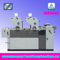 HT247 Haotian serise mitsubishi double color offset printing machine