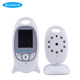 2 inch LCD 2.4G Wireless Digital Baby Monitor with lcd two way audio