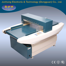 elegant and graceful food and clothing needle metal detector - EJH-2