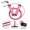 Cross Fitness Anti-Slip Handles Jump Rope for workout and Sports Training