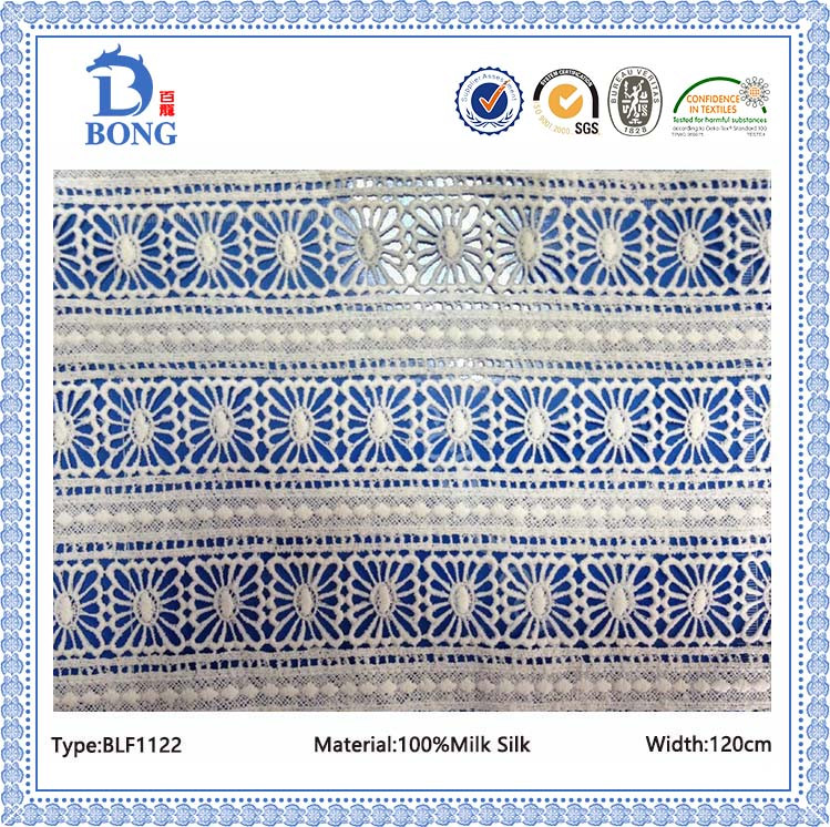 Expensive milk silk lace trim fabrics wholesale in roll