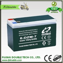 Factory price 12v 7ah storage mini rechargeable battery