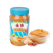 1kg Chinese 100% purity unsalted vegetable oil peanut butter for supermarket
