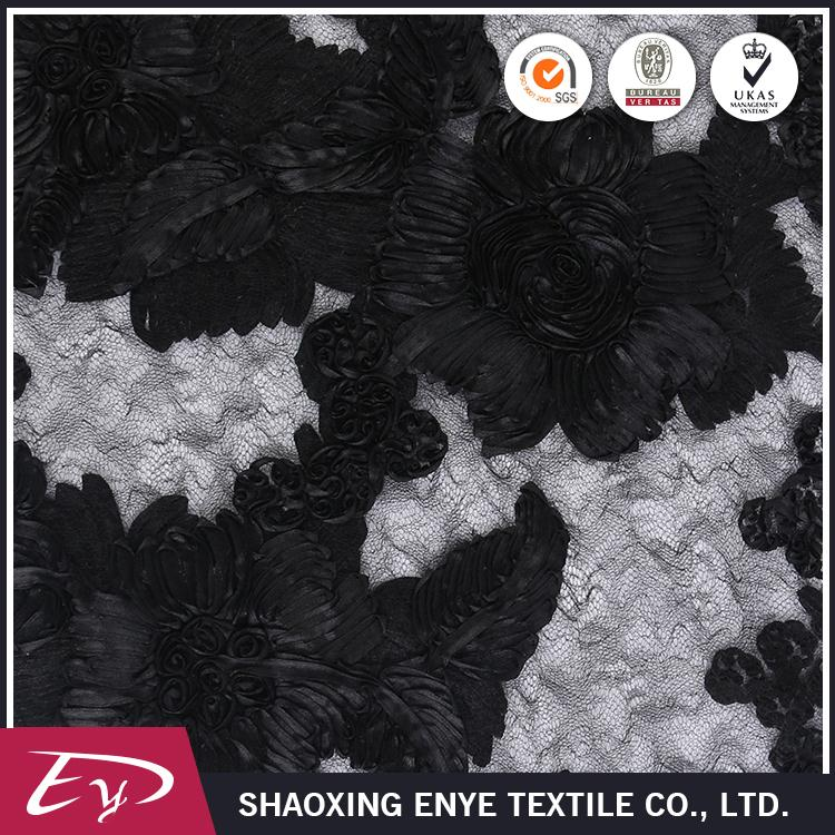 Wholesale popular beautiful nylon indian bridal lace fabric