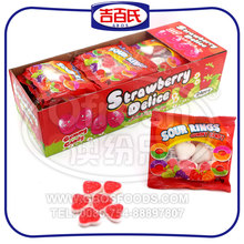 Sugar Coated Sour Heart Shape Gummy Candy