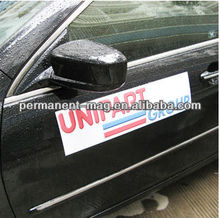 hot sale promotional magnetic car stickers / fridge magnet