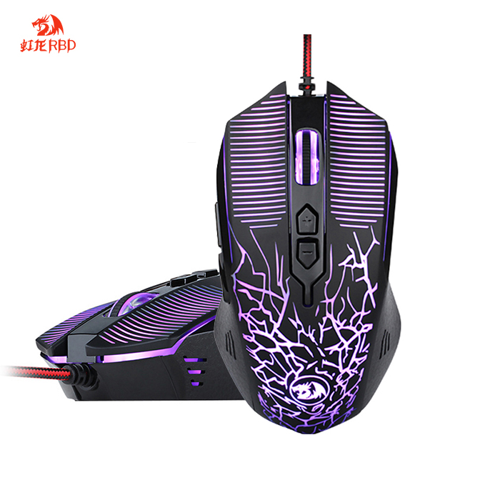 Redragon High Quality 2400 DPI Black And White Color 7D Ergonomic Gaming Mouse