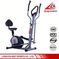 New Design Contracted Style valuable magnetic flywheel exercise bike