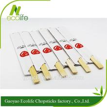 Hot selling twins disposable chopstick with CE certificate