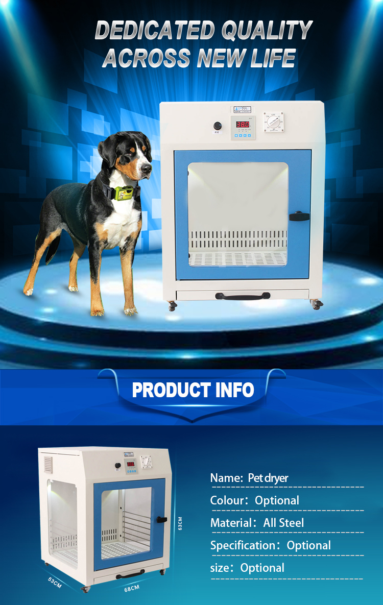 New design medium 680*530*630mm grooming dog cabinet dryer supplements