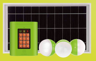 New designed cheap metal rechargeable battery solar power long-range control solar home light