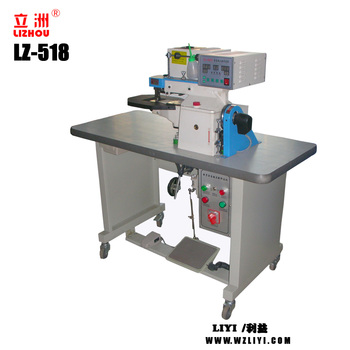 LZ-518 Automatic speed change cenmenting&folding machine for leather Shoes With Low price upper sole