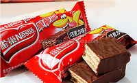 KH full automatically chocolate coated wafer production line for processing wafer biscuit equipment price