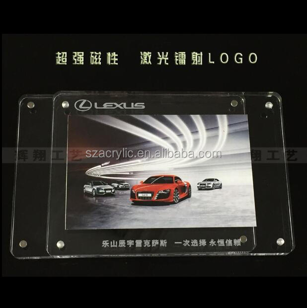 with engrave logo car acrylic gift frame acrylic magnetic photo frame