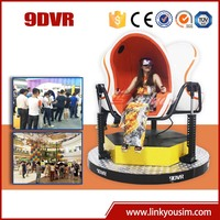 2015 Amusement field newest 3dof electric platform 9d egg vr cinema/9d virtual reality glasses electric motion platform/9d cine
