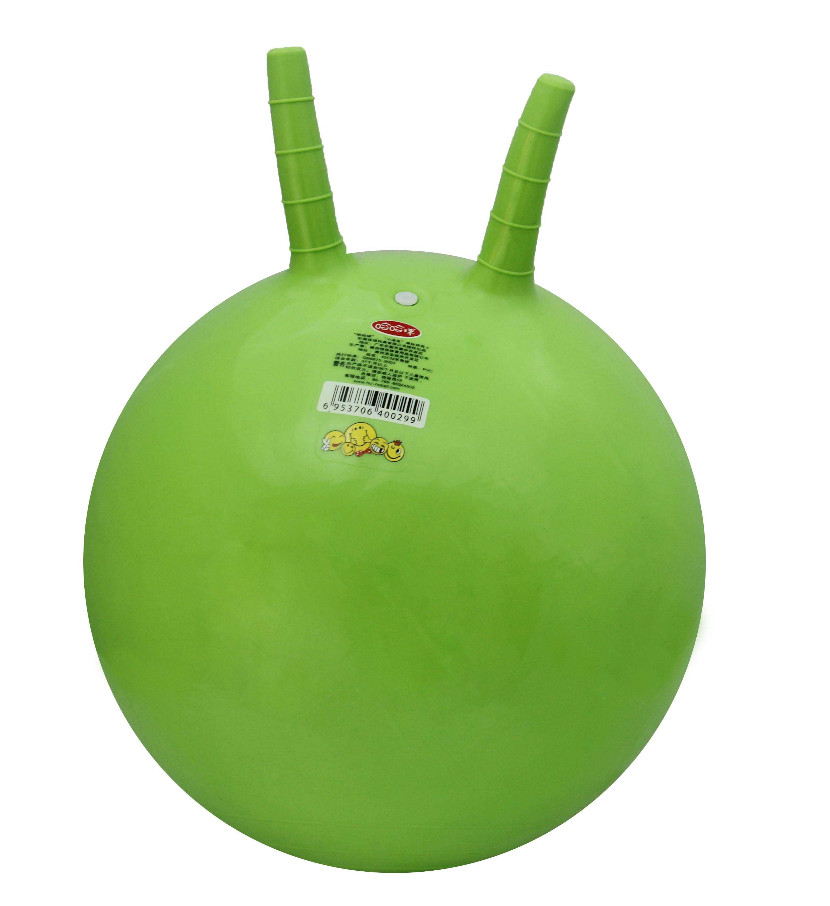 45CM High Quality Durable Hopper Jumping Ball with Ears for Kids & Adult