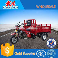 2017 Beautiful cheap high quality 150cc air cooled petrol power tricycle light load 3 wheel motorcycle