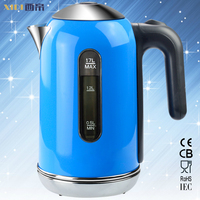 1.7L small electric water heater for tea