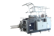 Fully automatic Hamburg paper box gluing machine