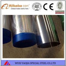 2B finish cold rolled 316 stainless steel pipe abundant stock building material