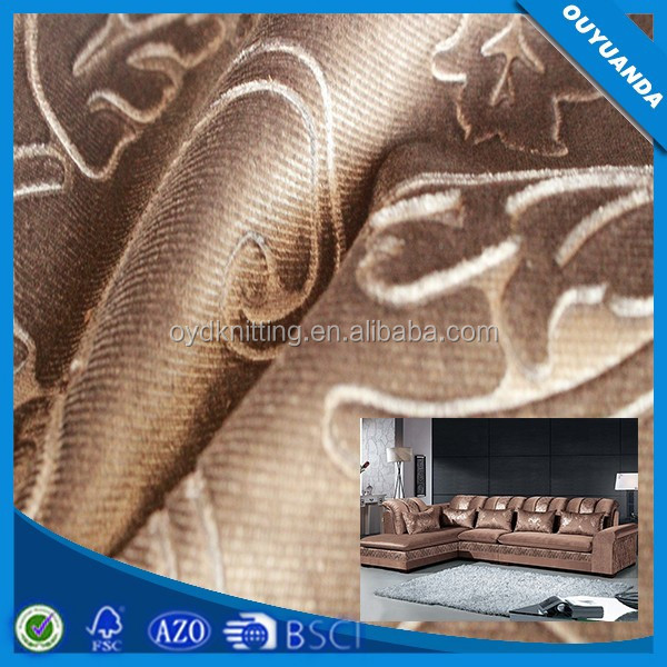 Solid Dye 100% Polyester 3D Embossed Sofa Fabric