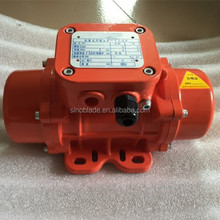 Electrical Small Size Three Phase Vibrating Motor