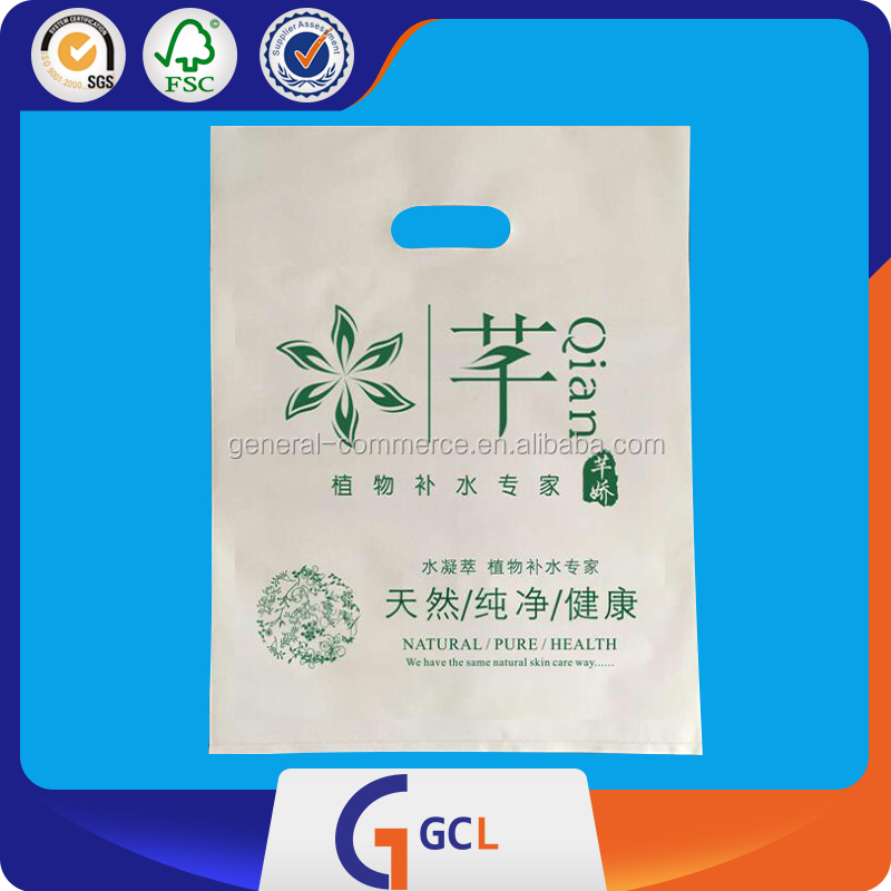 Logo Printing Patch Handle Packaging Carrier Shopping Plastic Bag