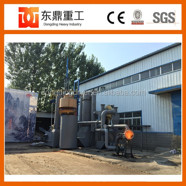 New technology PP/PE/PC/PS gasifier/MSW gasifier working no pollution