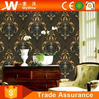 [A1-3610806] Damask Pvc Deep Embossed Washable Wallpaper
