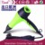 2017 professional hair styling tools home use hair dryer