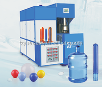 The office water bottle 5 gallon PET water bottle making machine