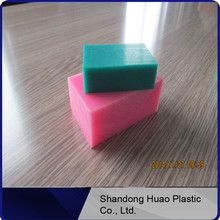 Small UHMW-PE machinery parts/UHMWPE plastic blocks for engineering equipment