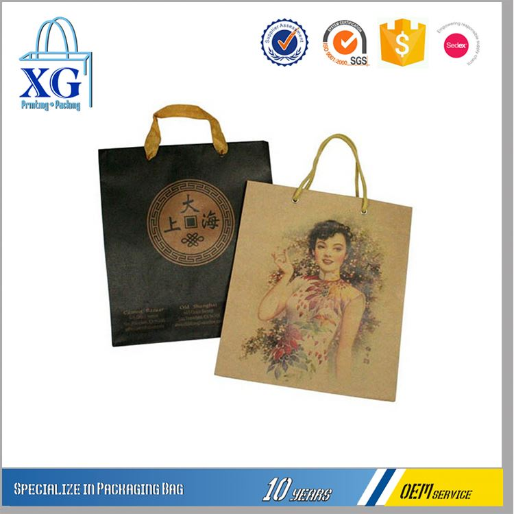 Factory Supply OEM design kraft paper bag brown from manufacturer